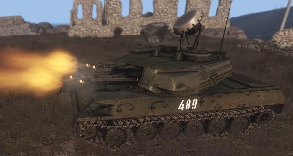 Arma 3 ZSU23